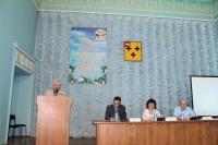 Конференция в Троицке