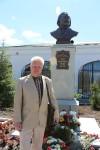 У памятника Плевако