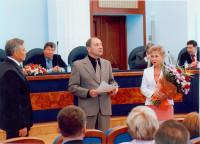 вручение почетного знака За заслуги перед Чел обл_2005 год