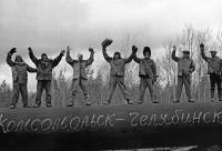 12. Последний шов газопровода Новый Уренгой _ Челябинск, 1977 г.