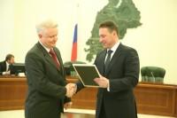 83. Награда от полпреда Игоря Холманских, Екатеринбург, 28 февраля 2013 г.